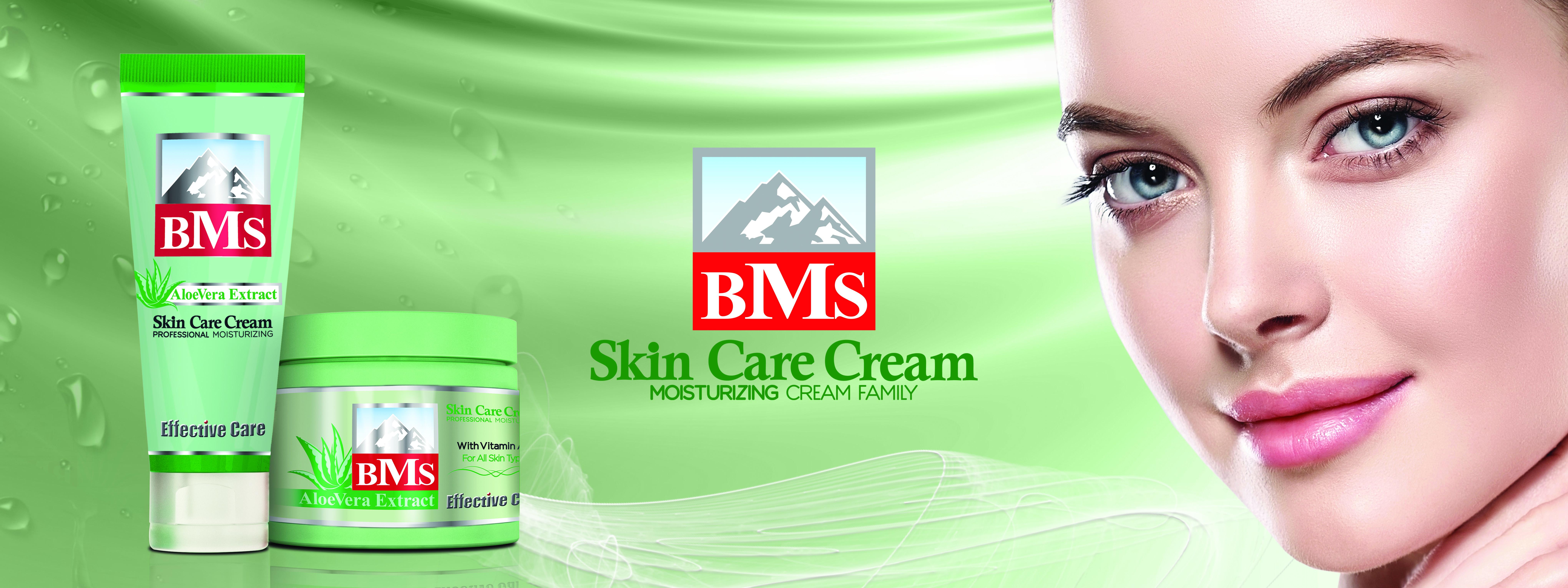 کرم مرطوب کننده آلوئه ورا کاسه ای BMS